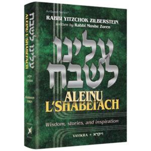 Aleinu L'Shabei'ach Vayikra