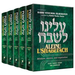 Aleinu L'Shabei'ach 5 Vol
