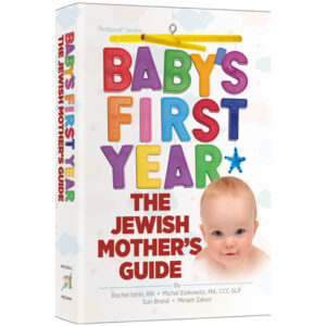 Baby's First Year: Jewish Mother's Guide