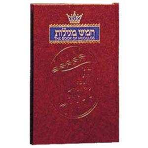 BOOK OF MEGILLOS