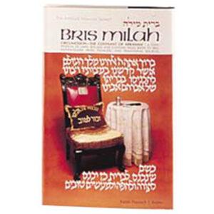 BRIS MILAH CIRCUMCISION