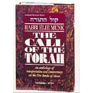 CALL OF THE TORAH: VAYIKRA [R' Munk]