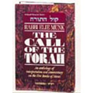 CALL OF THE TORAH: BAMIDBAR [R' Munk]