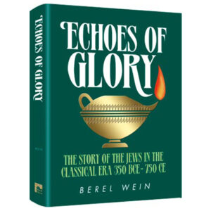 ECHOES OF GLORY COMPACT SIZE