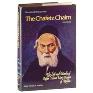 CHAFETZ CHAIM 1 Vol