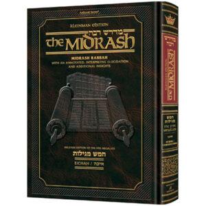 Midrash Rabbah Compact: Megillas Eichah