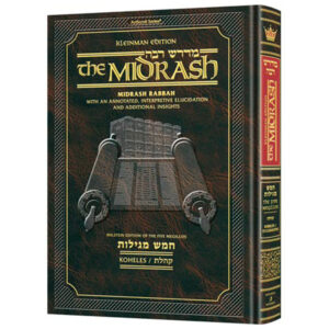 Midrash Rabbah Compact: Megillas Koheles