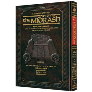 Midrash Rabbah Compact: Megillas Ruth