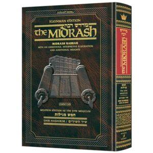 Midrash Rabbah Compact: Shir HaShirim