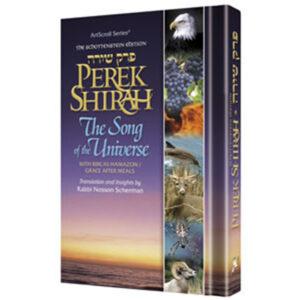 Perek Shirah PKT Color Schott Ed