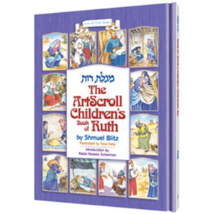 CHILDREN'S BOOK OF RUTH