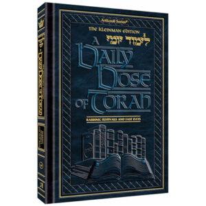DAILY DOSE OF TORAH SERIES 2 Vol 13