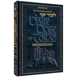 DAILY DOSE OF TORAH SERIES 2 Vol 2