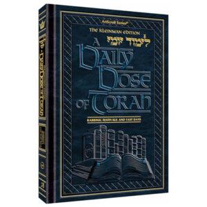DAILY DOSE OF TORAH SERIES 2 Vol 5