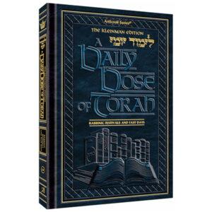 DAILY DOSE OF TORAH SERIES 2 Vol 6