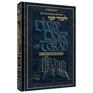 DAILY DOSE OF TORAH SERIES 2 Vol 7