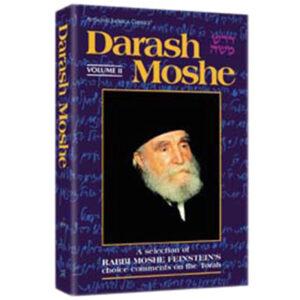 DARASH MOSHE II [R' Moshe Feinstein]