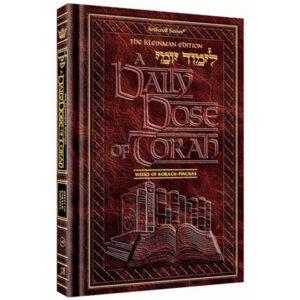 DAILY DOSE OF TORAH Vol 10 LIMUD YOMI