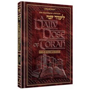 DAILY DOSE OF TORAH Vol 11 LIMUD YOMI