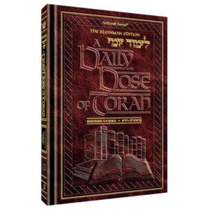 DAILY DOSE OF TORAH Vol 1 [LIMUD YOMI]