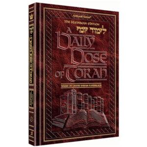DAILY DOSE OF TORAH Vol 2 [LIMUD YOMI]