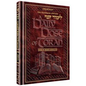 DAILY DOSE OF TORAH Vol 4 [LIMUD YOMI]