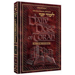 DAILY DOSE OF TORAH: FESTIVALS DAYS AWE
