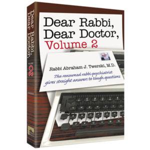 DEAR RABBI DEAR DOCTOR 2 S/C