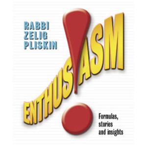 ENTHUSIASM S/C
