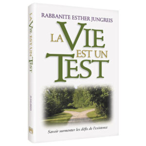 LIFE IS A TEST FRENCH S/C