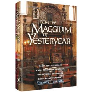 FROM MAGGIDIM OF YESTERYEAR SHMS/VAY