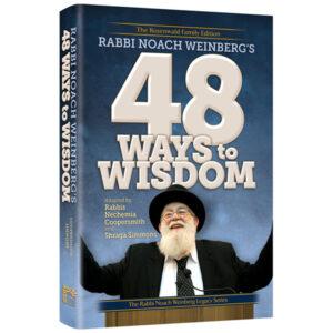 48 Ways to Wisdom [Rabbi Noach Weinberg]