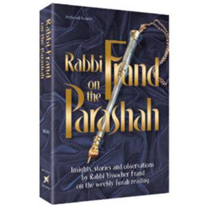 FRAND ON THE PARASHAH