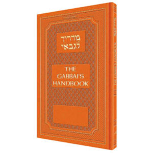 GABBAI'S HANDBOOK