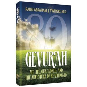 Gevurah: My Life Our World & Adventure