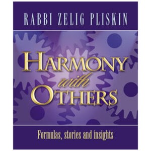 HARMONY WITH OTHERS S/C