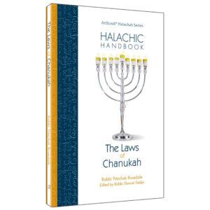 HALACHIC HANDBOOK CHANUKAH