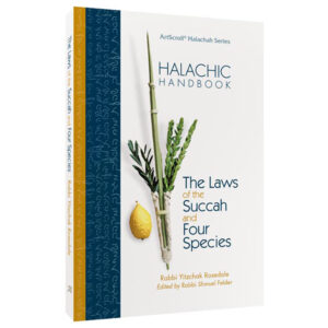 Halachic Handbook: The Laws of the Succa