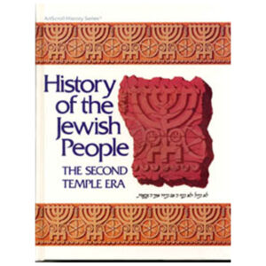 HISTORY OF JEW PEOPLE 1: 2nd Temple