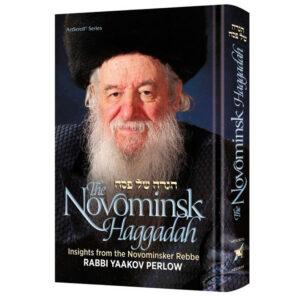 HAGGADAH NOVOMINSK