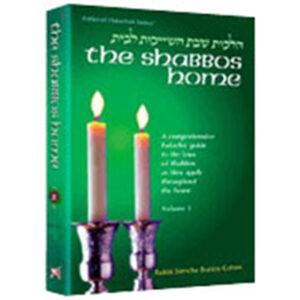 SHABBOS HOME V2