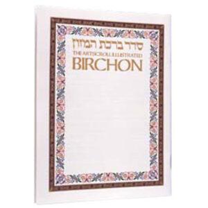 ILLUSTRATED BIRCHON: Full color laminate