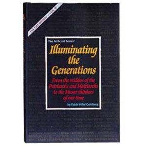 ILLUMINATING GENERATION Fire Within 2