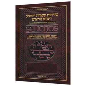 SELICHOS 1 NIGHT S/C