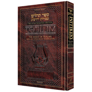 INTERLINEAR TEHILIM. HEBREW / ENGLISH PO