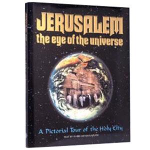 JERUSALEM DELUXE 3000 [NCSY PUBL]