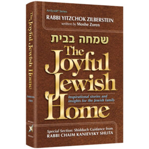 The Joyful Jewish Home
