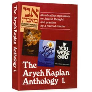ARYEH KAPLAN ANTHOLOGY I