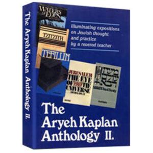 ARYEH KAPLAN ANTHOLOGY II