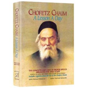 CHOFETZ CHAIM: LESSON A DAY
